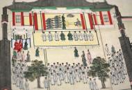 The National Palace Museum of Korea 6