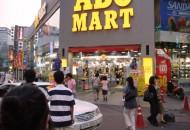 ABC Mart is having a sale!