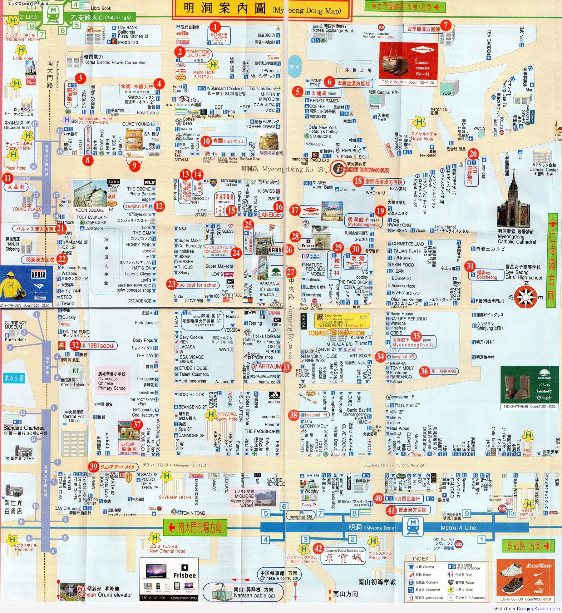 myeondong-map
